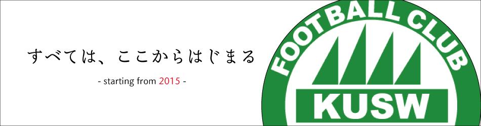 関西福祉大学サッカー部