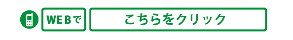 moushikomi_kango_web