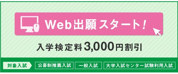 webapply_main