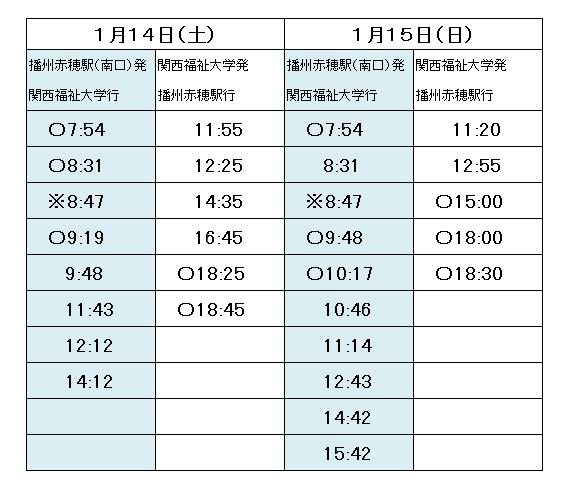 h29_dnc_bus_r