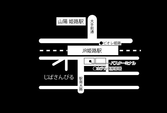 平成30年度姫路試験場
